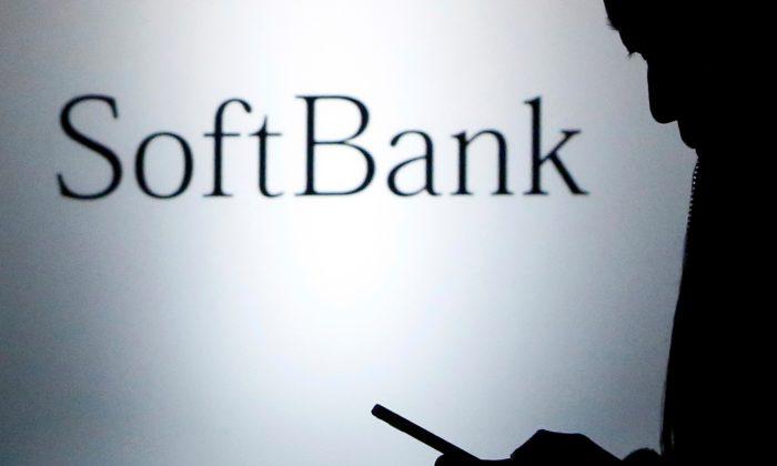 Softbank - 2