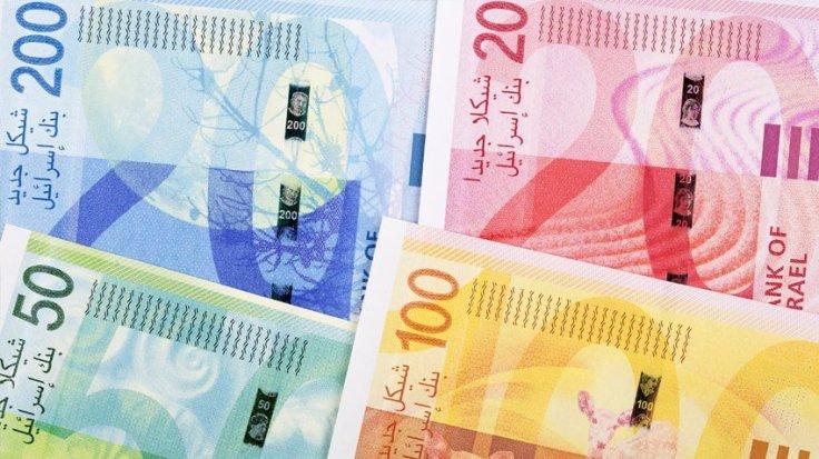 Israel Currency - 1